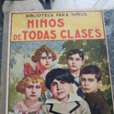 Livros em segunda mão: NIÑOS DE TODAS CLASES BIBLIOTECA PARA NIÑOS. Lote 213314491