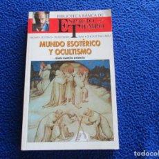 Libri di seconda mano: MUNDO ESOTÉRICO Y OCULTISMO JUAN GARCIA ATIENZA EDICIONES ESPACIO Y TIEMPO 1992. Lote 213451240