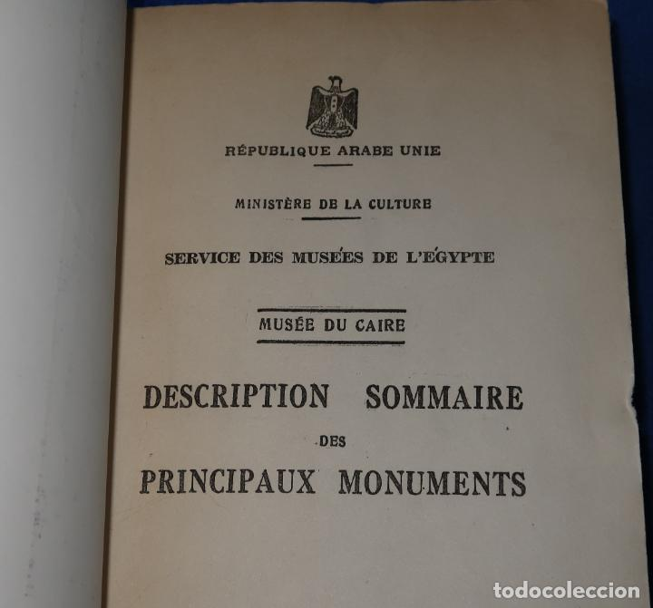 Libros de segunda mano: Guide du Musee Egyptien du Caire - Ministere de le culture (1964) - Foto 2 - 213761127