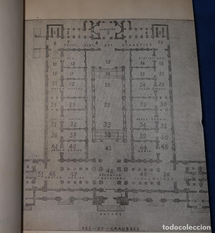 Libros de segunda mano: Guide du Musee Egyptien du Caire - Ministere de le culture (1964) - Foto 3 - 213761127
