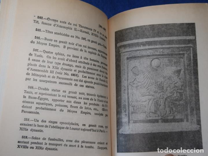 Libros de segunda mano: Guide du Musee Egyptien du Caire - Ministere de le culture (1964) - Foto 6 - 213761127