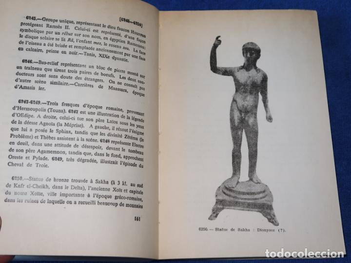 Libros de segunda mano: Guide du Musee Egyptien du Caire - Ministere de le culture (1964) - Foto 8 - 213761127