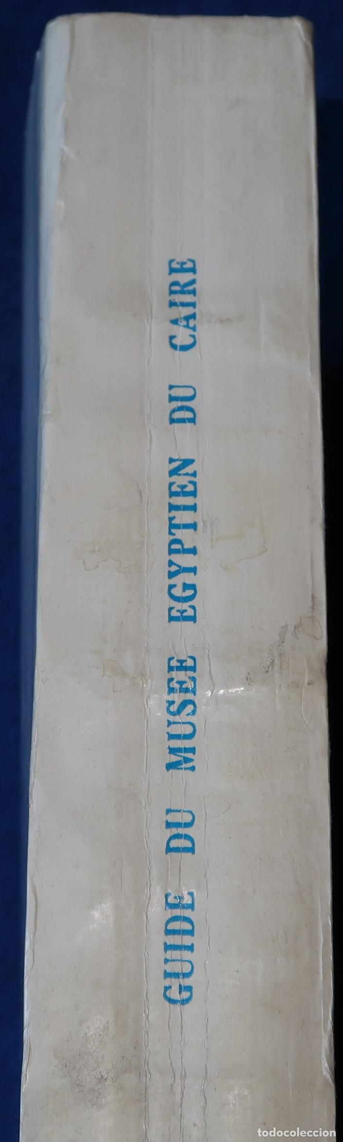 Libros de segunda mano: Guide du Musee Egyptien du Caire - Ministere de le culture (1964) - Foto 9 - 213761127