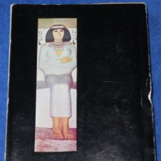 Libros de segunda mano: GUIDE DU MUSEE EGYPTIEN DU CAIRE - MINISTERE DE LE CULTURE (1964). Lote 213761127