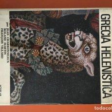 Libros de segunda mano: GRECIA HELENÍSTICA 330-50 AC. CHARBONNEAUX, MARTIN Y VILLARD. Lote 213772335
