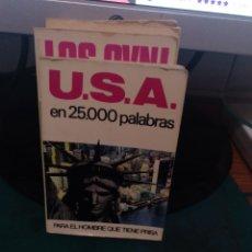 Libros de segunda mano: USA EN 25000 PALABRAS 15. Lote 213828215