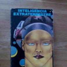 Libros de segunda mano: INTELIGENCIA EXTRATERRESTRE COMO LOS ENFRENTAREMOS / VARIOS AUTORES. Lote 213875921