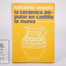 Libri di seconda mano: LIBRO LA CERÁMICA POPULAR EN CASTILLA LA NUEVA. NATACHA SESEÑA - EDITORA NACIONAL, 1975. Lote 213877707