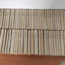 Libros de segunda mano: LOTE LITERATURA CONTEMPORÁNEA. Lote 214142575