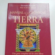 Libros de segunda mano: MANUAL DE LAS CRÓNICAS DE LA TIERRA (ZECHARIA SITCHIN). Lote 214240975
