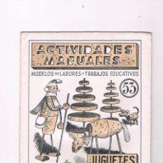 Libros de segunda mano: ACTIVIDADES MANUALES JUGUETES EN CORCHO CON ALAMBRA Y PAPEL EDITORIAL MIGUEL A SALVATELLA. Lote 214286503