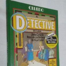 Libros de segunda mano: CLUEDO EL DETECTIVE EN CASA, LAWRENCE TREAT - GEORGE HARDY, EDICIONES QUARTO 1984. Lote 214330247