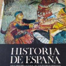 Libros de segunda mano: HISTORIA DE ESPAÑA. INSTITUTO GALLACH. TOMO I. GRAN HISTORIA GENERAL DE LOS PUEBLOS HISPANOS. GRAN F. Lote 214401786