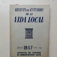 Libros de segunda mano: REVISTA DE ESTUDIOS DE LA VIDA LOCAL. Lote 214542396