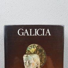 Libros de segunda mano: GALICIA. TIERRAS DE ESPAÑA. FUNDACIÓN JUAN MARCH. EDITORIAL NOGUER. Lote 214576666