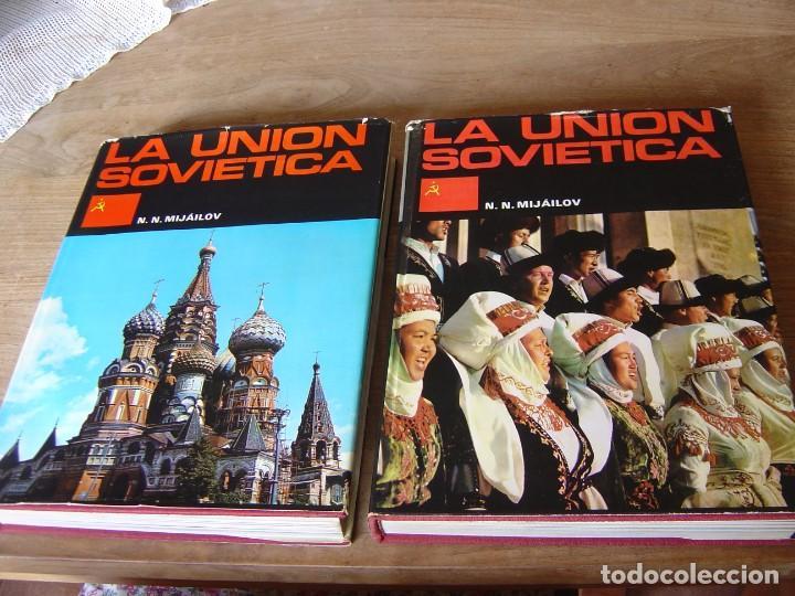 LA UNIÓN SOVIÉTICA 1 Y 2. COMPLETO. N.N. MIJÁILOV. EDICIONES DANAE 1971 (Libros de Segunda Mano - Historia - Otros)
