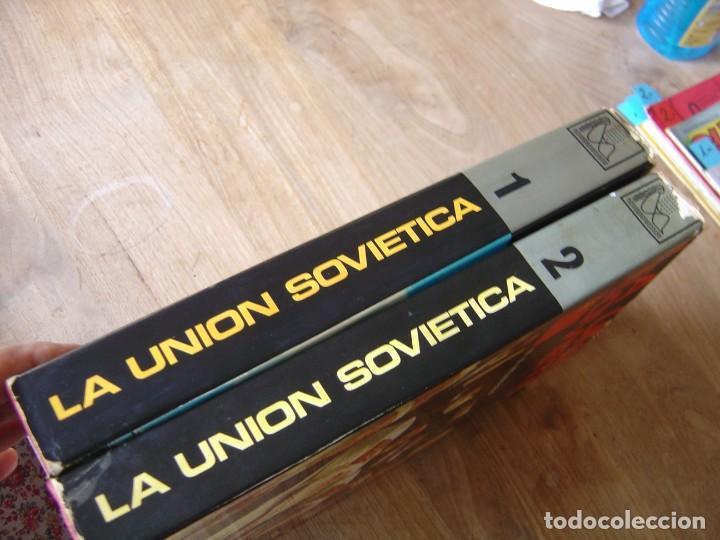 Libros de segunda mano: LA UNIÓN SOVIÉTICA 1 Y 2. COMPLETO. N.N. MIJÁILOV. EDICIONES DANAE 1971 - Foto 2 - 214723816