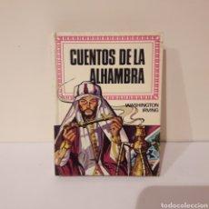 Libros de segunda mano: CUENTOS DE LA ALHAMBRA. WASHINGTON IRVING. MINILIBRO HISTORIAS INFANTIL. Lote 214944566