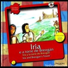 Libros de segunda mano: LENDAS GALEGAS. Nº 2. IRIA E A TORRE DE BREOGAN. (NO INCLUYE CD AUDIO). GALICIA.. Lote 215204325