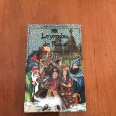 Libros de segunda mano: LEYENDAS DE RUSIA. Lote 215278875