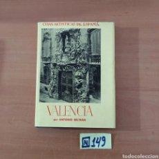 Libros de segunda mano: GUÍAS ARTÍSTICAS DE ESPAÑA VALENCIA. Lote 215297000