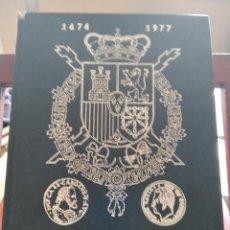 Libros de segunda mano: LAS MONEDAS ESPAÑOLAS DESDE LOS REYES CATOLICOS A JUAN CARLOS I-1474-1977-CAYON-1976. Lote 215364596