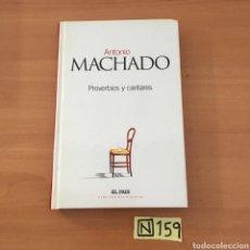 Libros de segunda mano: ANTONIO MACHADO PROVERBIOS Y CANTARES. Lote 215492240