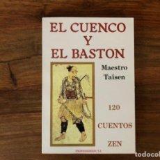 Libros de segunda mano: EL CUENCO Y EL BASTÓN. MAESTRO TAÏSEN 120 CUENTOS ZEN . COLECCIÓN VISIÓN ZEN.. Lote 215959356