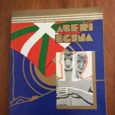 Libros de segunda mano: ABERRI EGUNA 1932 FACSIMIL. Lote 216368988