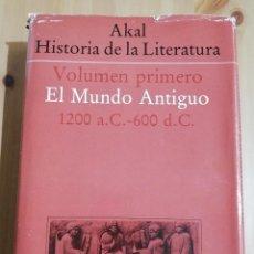 Libros de segunda mano: EL MUNDO ANTIGUO 1200 A. C. - 600 D. C. VOLUMEN PRIMERO (AKAL, HISTORIA DE LA LITERATURA). Lote 216730725