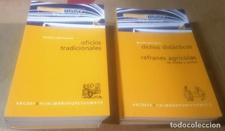 Libros de segunda mano: Temas didácticos de cultura tradicional, Valladolid 1977- lote 12 primeros libros - Foto 2 - 216846966