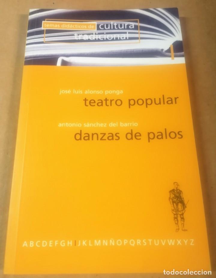 Libros de segunda mano: Temas didácticos de cultura tradicional, Valladolid 1977- lote 12 primeros libros - Foto 16 - 216846966