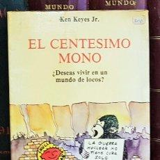 Libros de segunda mano: EL CENTÉSIMO MONO ¿DESEAS VIVIR EN UN MUNDO DE LOCOS? - KEN KEYES JR. EDIT OBELISCO - 1986. Lote 216847915