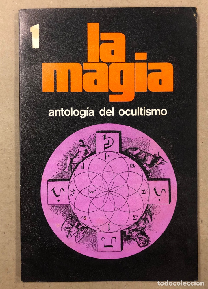 Libros de segunda mano: LA MAGIA DEL OCULTISMO, ANTOLOGÍA DEL OCULTISMO. 5 PRIMEROS NÚMEROS. EDICIONES DRONTE 1973. - Foto 2 - 216890357