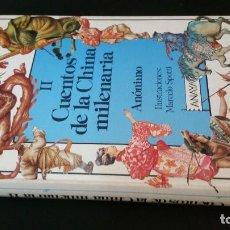 Libros de segunda mano: 1987 - CUENTOS DE LA CHINA MILENARIA II - ANAYA LAURIN. Lote 253470090