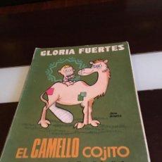 Libros de segunda mano: EL CAMELLO COJITO DE GLORIA FUERTES ILUSTRACIONES DE JULIO ALVAREZ. EDITORIAL ESCUELA ESPAÑOLA 1980. Lote 217183716