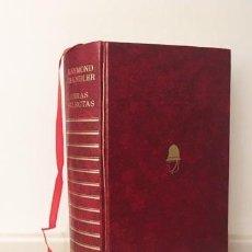 Libros de segunda mano: RAYMOND CHANDLER: OBRAS SELECTAS (EL SUEÑO ETERNO, LA VENTANA ALTA, LA HERMANITA, EL LARGO ADIÓS. Lote 217617448