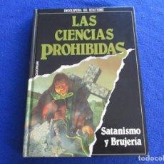 Libri di seconda mano: ENCICLOPEDIA DEL OCULTISMO EDICIONES IBEROAMERICANAS QUORUM 1987 LAS CIENCIAS PROHIBIDAS TOMO 4. Lote 218037648