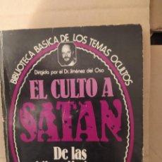 Libros de segunda mano: BIBLIOTECA BASICA DE LOS TEMAS OCULTOS. EL CULTO A SATAN ENVIO CERTIFICADO INCLUIDO. Lote 218136576