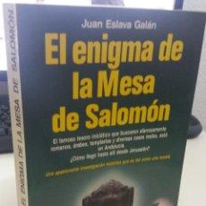 Libros de segunda mano: EL ENIGMA DE LA MESA DE SALOMÓN - ESLAVA GALÁN, JUAN. Lote 218257742
