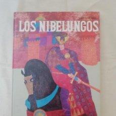 Libros de segunda mano: LOS NIBELUNGOS - MARIA LUISA GEFAELL. Lote 218348100