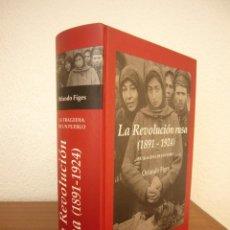 Libros de segunda mano: ORLANDO FIGES: LA REVOLUCIÓN RUSA (1891-1924) LA TRAGEDIA DE UN PUEBLO (EDHASA) TAPA DURA. C/ NUEVO.. Lote 218374511