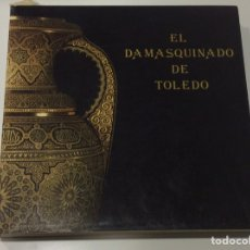 Libros de segunda mano: LIBRO EL DAMASQUINO DE TOLEDO (BUEN ESTADO). Lote 218533948