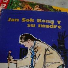 Libros de segunda mano: PRPM CUENTO DE COREA DEL NORTE ZONG CHUN SIK, JAN SOK BONG Y SU MADRE. Lote 218645970