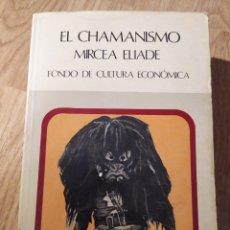 Libros de segunda mano: EL CHAMANISMO. MIRCEA ELIADE. Lote 218576627