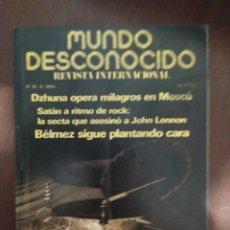 Libros de segunda mano: MUNDO DESCONOCIDO 51 5º AÑO ENVIO CERTIFICADO INCLUIDO. Lote 218947125