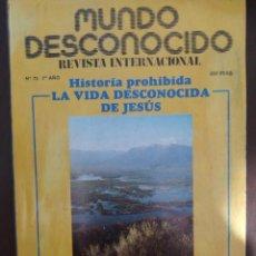 Libros de segunda mano: MUNDO DESCONOCIDO 73 7º AÑO ENVIO CERTIFICADO INCLUIDO. Lote 218947132