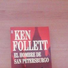 Libros de segunda mano: EL HOMBRE DE SAN PETERSBURGO. Lote 218948376