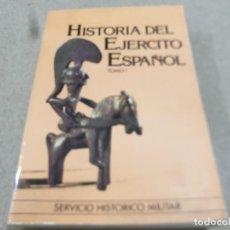 Libros de segunda mano: HISTORIA....HISTORIA DEL EJERCITO ESPAÑOL...TOMO I.....1981..... Lote 218957493