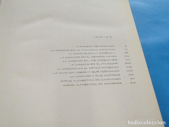 Libros de segunda mano: HISTORIA DE LA CANCIÓN ESPAÑOLA.- ALVARO RETAMA - Foto 5 - 218963087